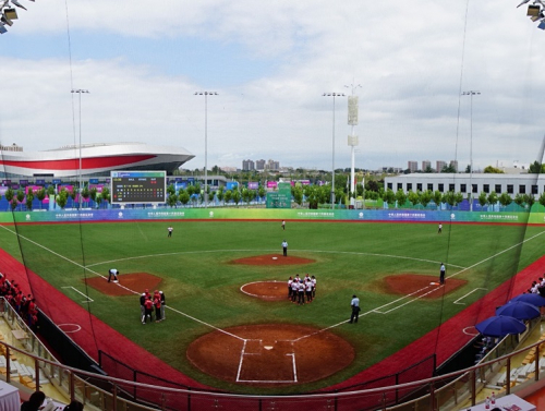 Se abren competencias de béisbol y sóftbol en los Juegos Nacionales de China